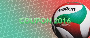 coupon-volley